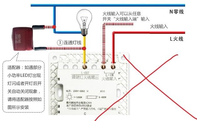其它智能开关接电容.jpg